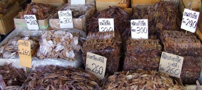 Bangkok – Primeras impresiones