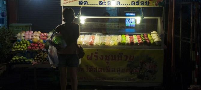Nuestros 3 primeros meses en Chiang Mai