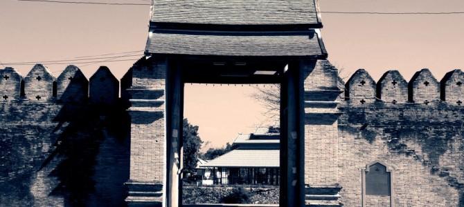 Lamphun – La antigua Hariphunchai