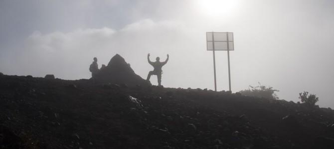 Subimos el Merapi, la Montaña de Fuego