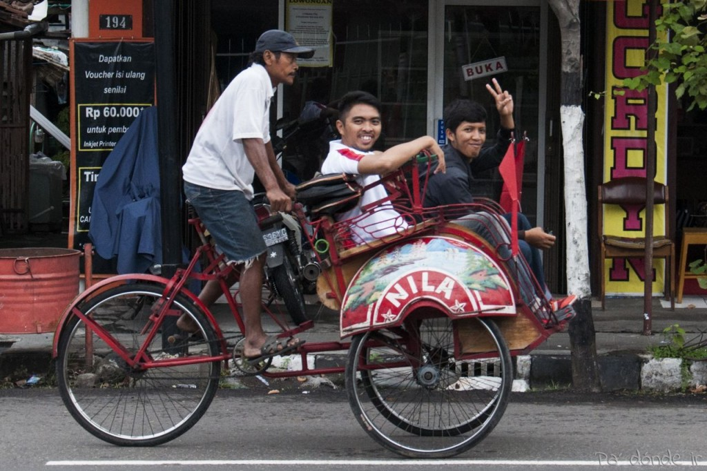 becak en java